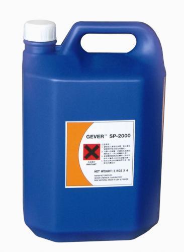 冰水腐蝕抑制劑(防�袛�)
