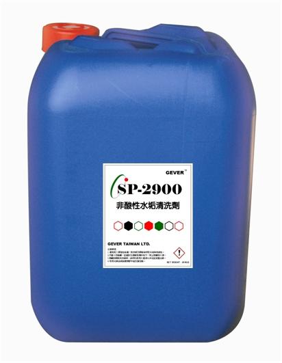 非酸性水垢清洗劑
